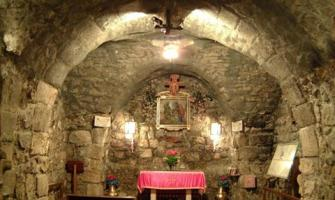 The Chapel of Saint Ananias